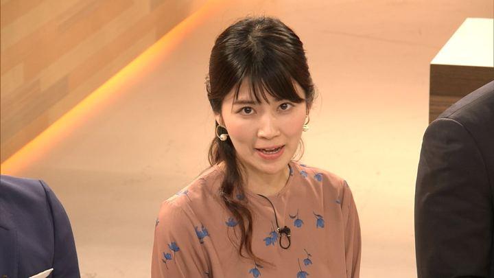 2018年09月28日竹内友佳の画像15枚目