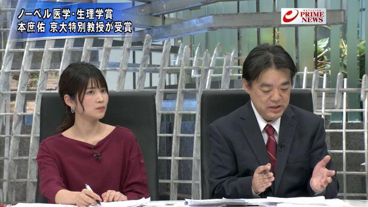2018年10月01日竹内友佳の画像03枚目