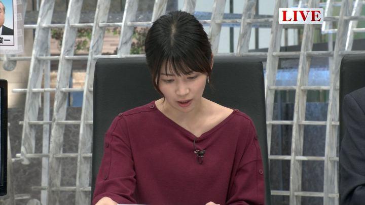 2018年10月01日竹内友佳の画像05枚目