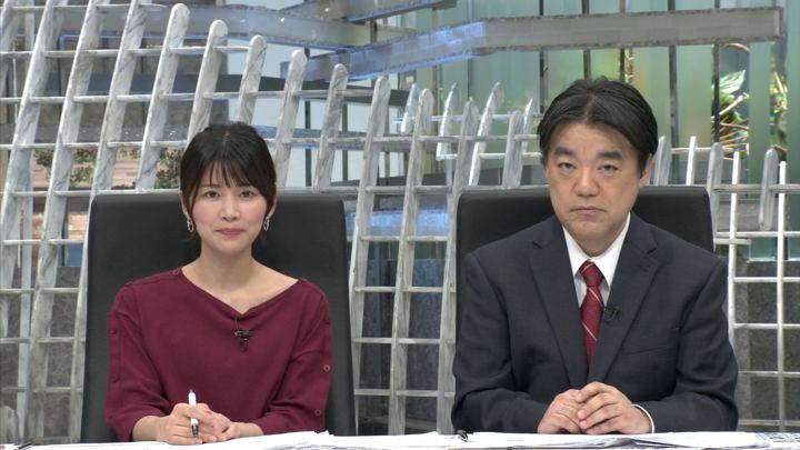 2018年10月01日竹内友佳の画像06枚目