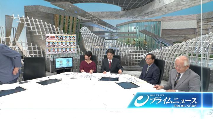 2018年10月01日竹内友佳の画像10枚目