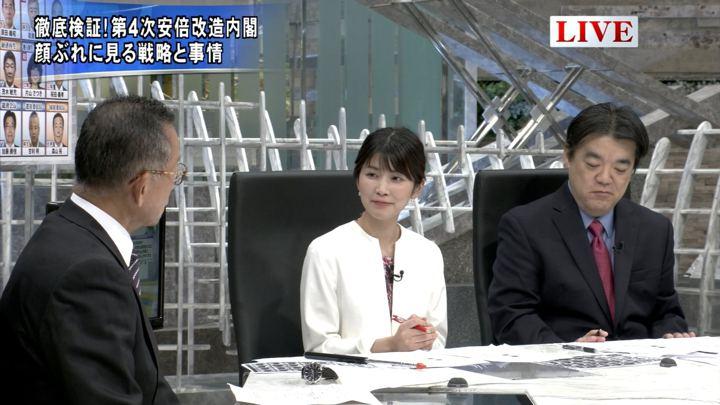 2018年10月02日竹内友佳の画像03枚目