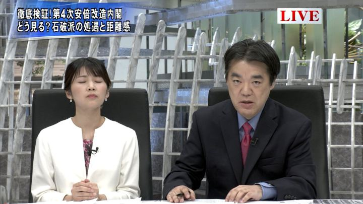 2018年10月02日竹内友佳の画像06枚目
