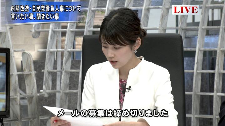 2018年10月02日竹内友佳の画像10枚目