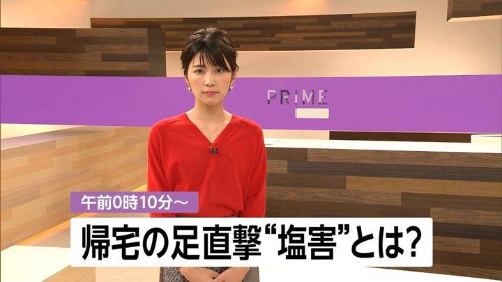 2018年10月05日竹内友佳の画像01枚目