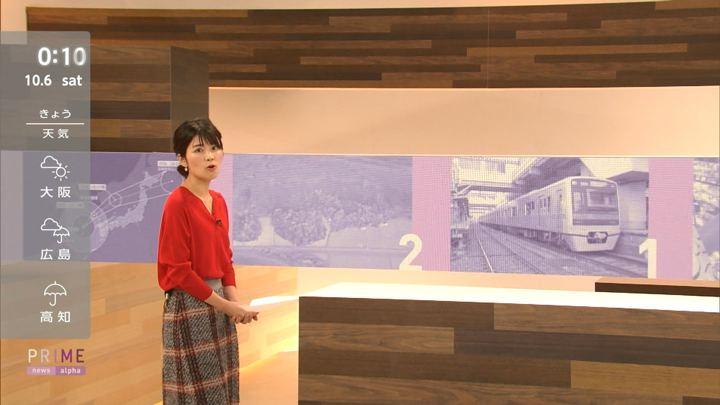 2018年10月05日竹内友佳の画像03枚目