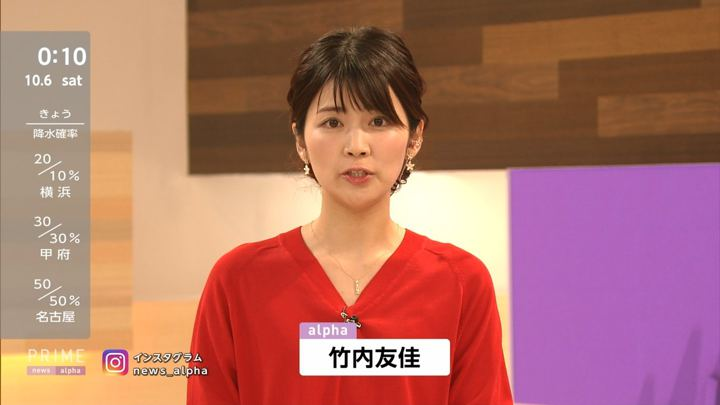 2018年10月05日竹内友佳の画像04枚目