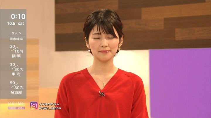 2018年10月05日竹内友佳の画像06枚目