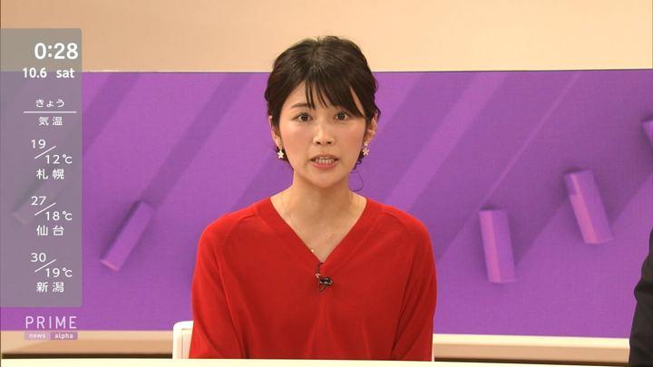 2018年10月05日竹内友佳の画像12枚目