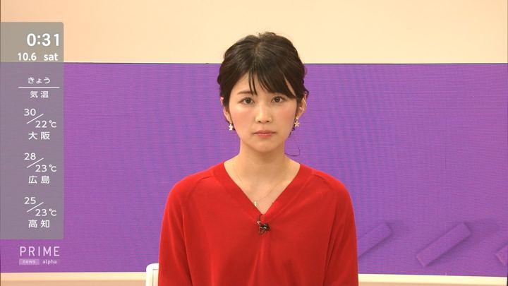 2018年10月05日竹内友佳の画像13枚目