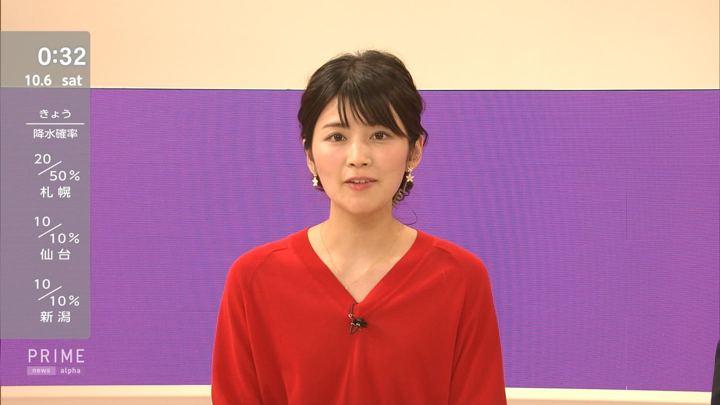 2018年10月05日竹内友佳の画像14枚目