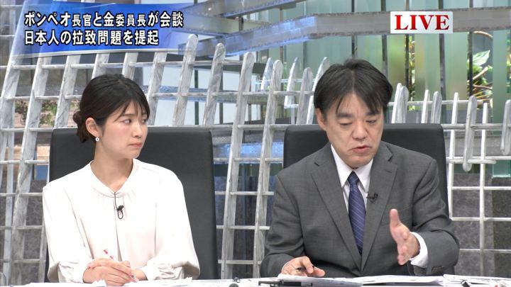 2018年10月08日竹内友佳の画像04枚目
