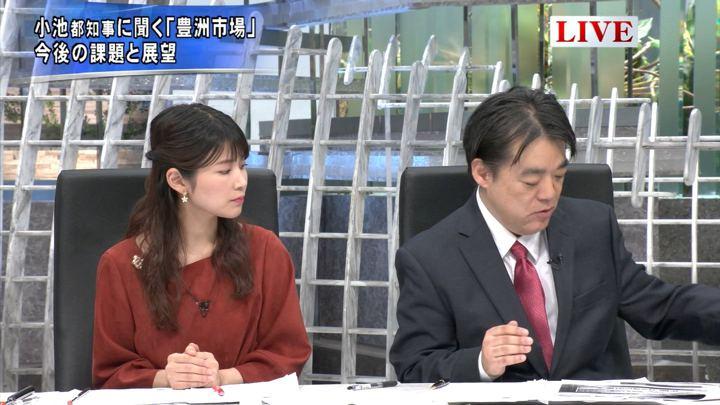 2018年10月09日竹内友佳の画像04枚目
