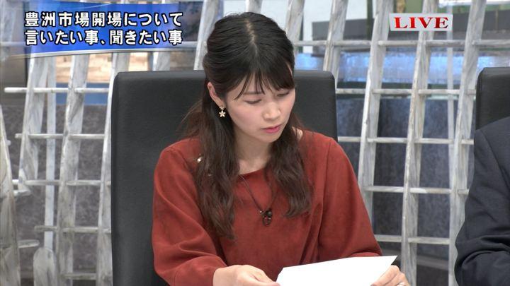 2018年10月09日竹内友佳の画像05枚目
