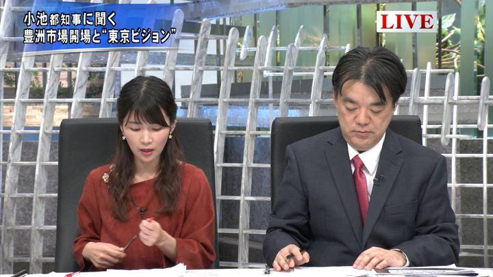 2018年10月09日竹内友佳の画像06枚目