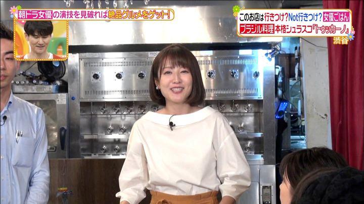 滝菜月 ヒルナンデス! (2018年10月11日放送 13枚)