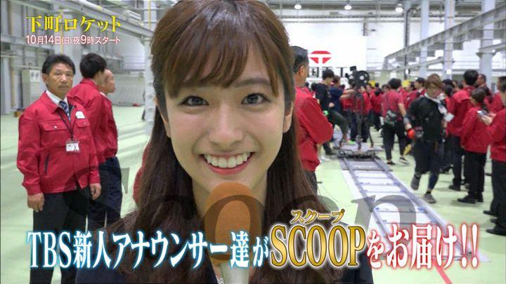 2018年10月01日田村真子の画像02枚目