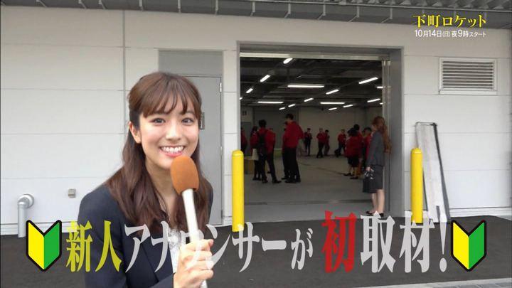 2018年10月01日田村真子の画像03枚目