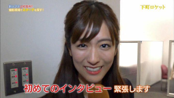 2018年10月01日田村真子の画像07枚目
