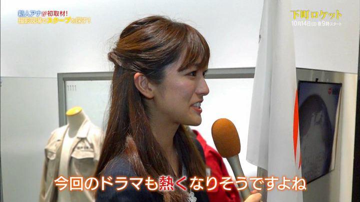 2018年10月01日田村真子の画像08枚目