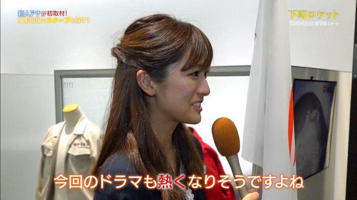 2018年10月01日田村真子の画像11枚目