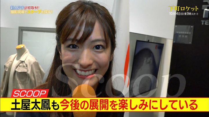 2018年10月01日田村真子の画像12枚目