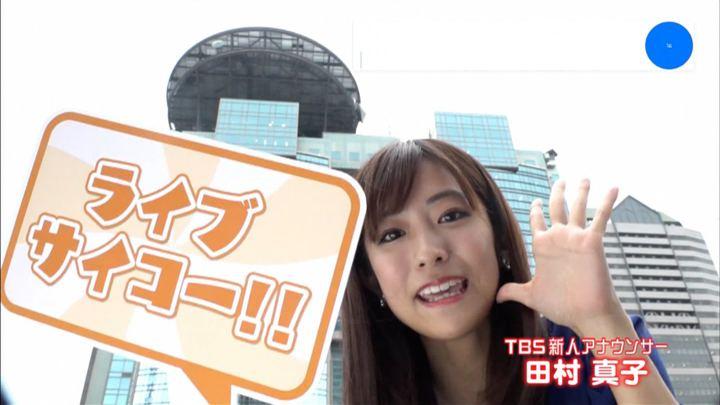 2018年10月01日田村真子の画像14枚目