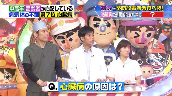 2018年08月11日田中みな実の画像03枚目