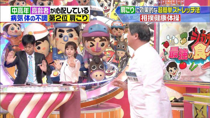 2018年08月11日田中みな実の画像12枚目