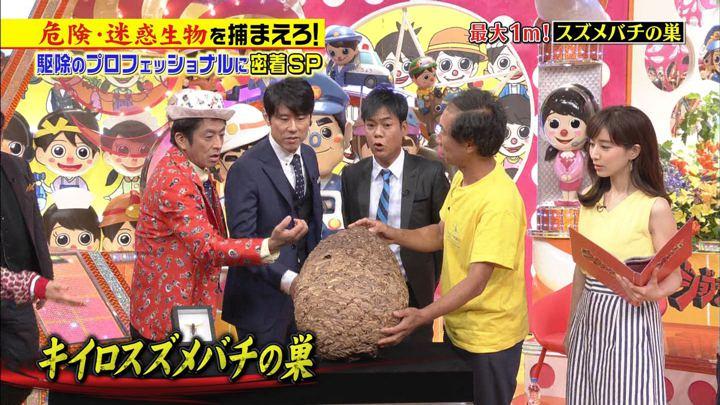 2018年08月18日田中みな実の画像03枚目