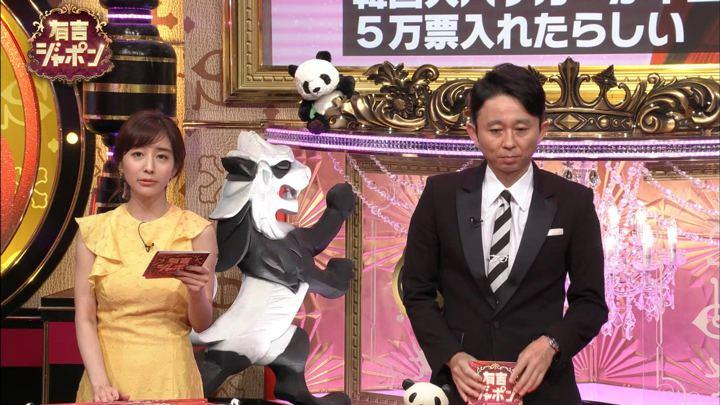 2018年09月07日田中みな実の画像03枚目
