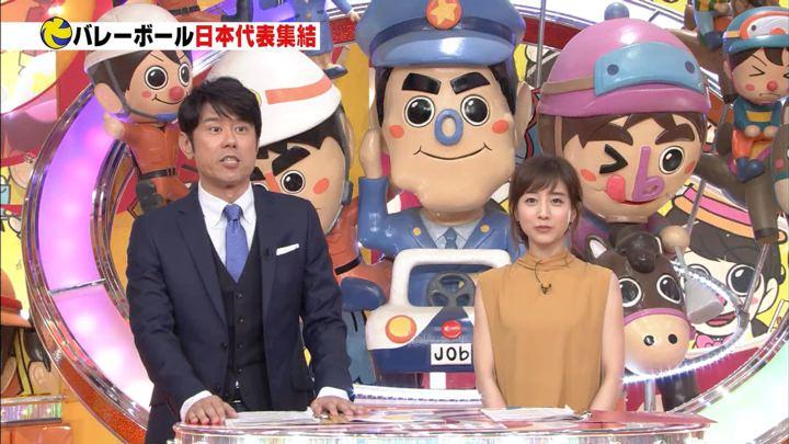 2018年09月08日田中みな実の画像08枚目