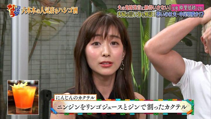 2018年09月14日田中みな実の画像04枚目