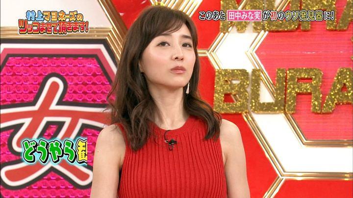 2018年09月21日田中みな実の画像15枚目