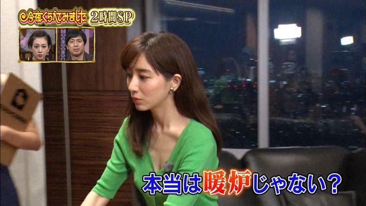 2018年09月26日田中みな実の画像02枚目