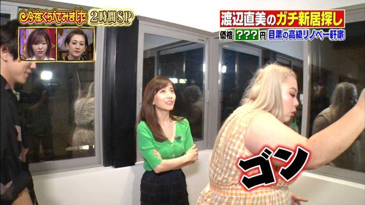 2018年09月26日田中みな実の画像34枚目