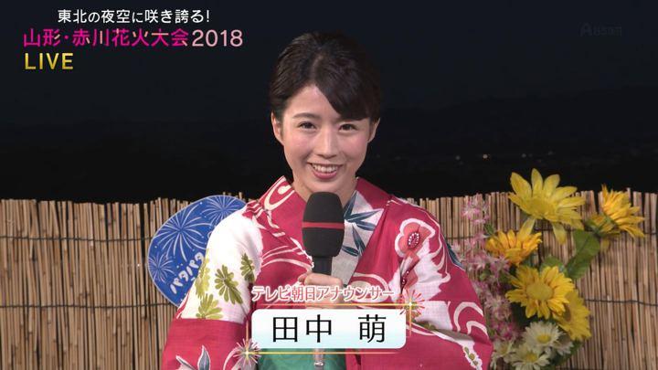 2018年08月18日田中萌の画像01枚目