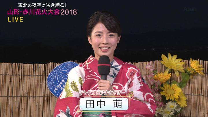 2018年08月18日田中萌の画像02枚目