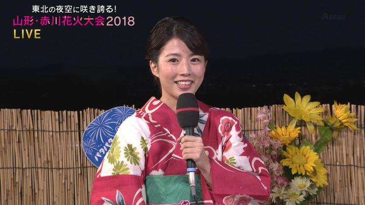 2018年08月18日田中萌の画像03枚目