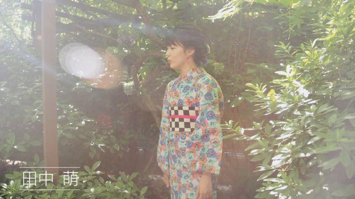 2018年08月22日田中萌の画像02枚目