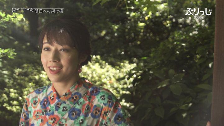 2018年08月22日田中萌の画像06枚目