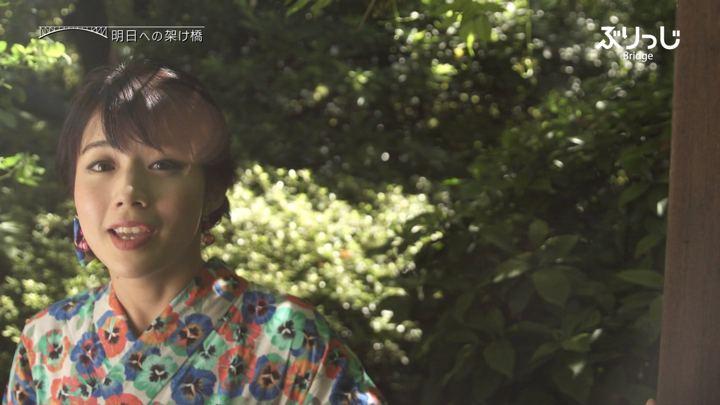 2018年08月22日田中萌の画像08枚目