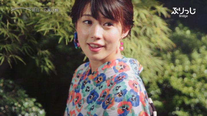 2018年08月27日田中萌の画像05枚目