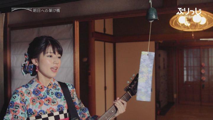 2018年09月03日田中萌の画像05枚目