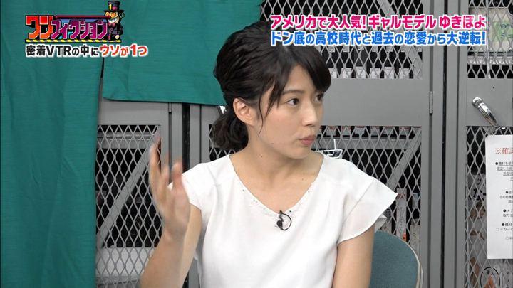 2018年09月03日田中萌の画像11枚目