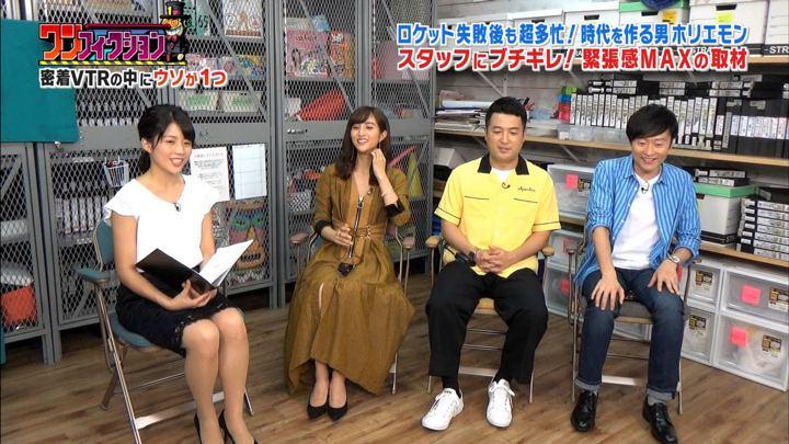 2018年09月10日田中萌の画像01枚目