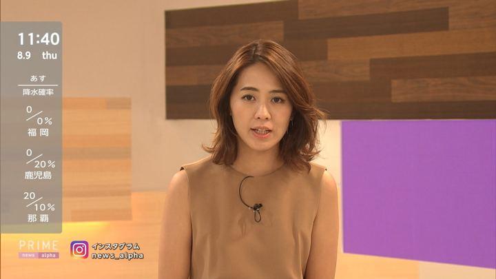 2018年08月09日椿原慶子の画像02枚目