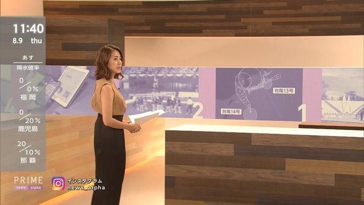 2018年08月09日椿原慶子の画像03枚目