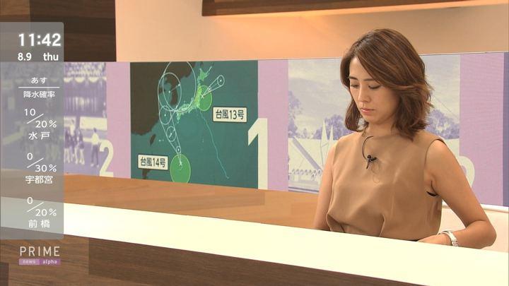 2018年08月09日椿原慶子の画像05枚目