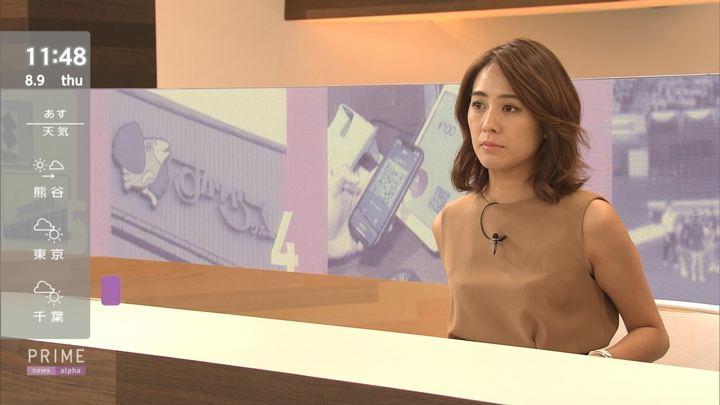 2018年08月09日椿原慶子の画像07枚目